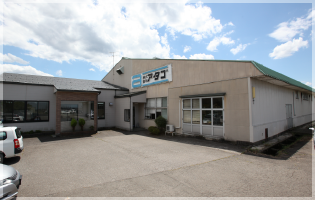 Textiles Factory