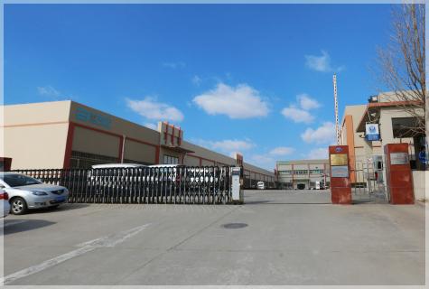 Qingdao Aidagao Apparel Co., Ltd