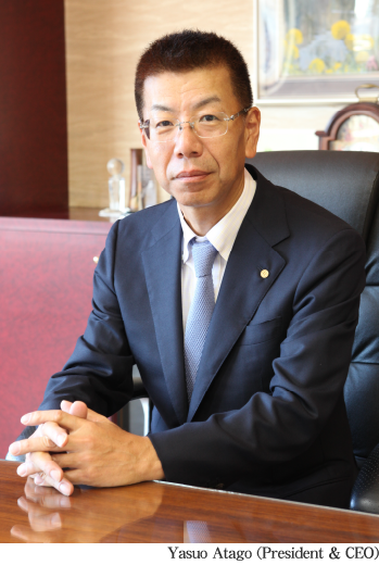 Yasuo Atago (President & CEO)